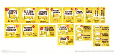 香丹清广告图片