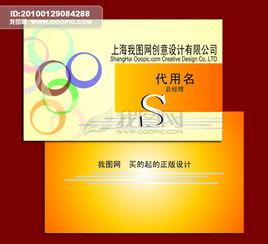 名片模板模板下载 图片编号 856707 IT行业 名片模板 高档 二维码名 -...
