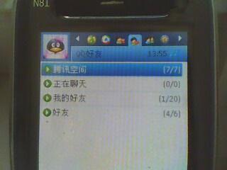 手机QQ怎么屏蔽QQ群消息