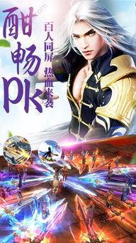 ...新MMORPG手机游戏 最新MMORPG手游推荐 最新MMORPG手游ios...