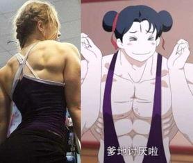 ...话哪吒 李狗蛋真人版实为健身教练