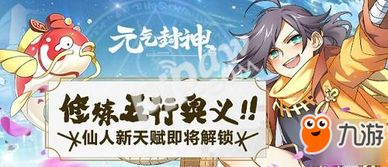 人工学园2角色包-人工学院2手机版下载 人工学院2中文版 人工学院2人物包