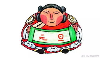 ...上一页谜底:宁乡-24个湖南地名谜语,你猜出几个