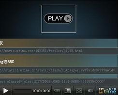 对近日部分在线视频代码失效的说明