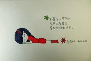 手绘文字图片 爱就是不需太多言语,举手投足都爱