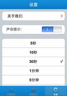 QQ助手iPhone版下载安装 iPhone QQ助手手机版下载 2345苹果应用...
