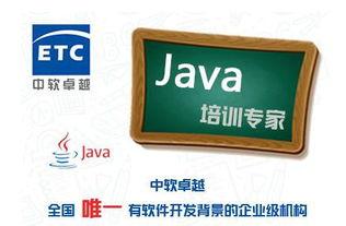 ...卓越分享 现在Java的前景如何