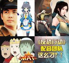 签名~)   中国制造的《反恐行动》,致力于带给国内玩家耳目一新的...