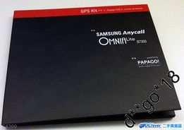 ...GO GPS 导航软件 Kit, for Samsung B7300 DCFever.com -PAPAGO ...