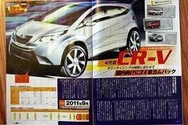 r_^绗b#v=-本田新CR-V路试谍照已经曝光,相比现款车型改动真的很大,整个车...