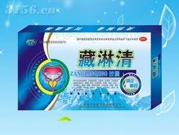 卫民 藏泌清胶囊-北京卫民医药科技有限公司