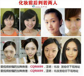 送2014学化妆视频教程大全,新手美容化妆学习教程,,.b