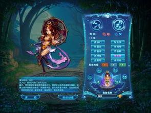 网游排行榜 梦幻诛仙2 新版本注入新活力