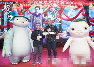 锟斤拷前位锟斤拷 -演出跟踪 江苏新闻周刊 苏讯网