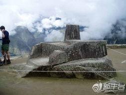 秘鲁马丘比丘一日游