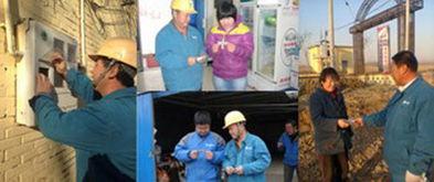 """琛ㄦq 澶村q iav.- 为进一步加大""""131""""社区熟人志愿服务活动工作力度,促进活动广泛..."""