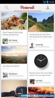 Pinterest安卓版-JZ5U绿色下载站2015年8月13日绿色精品更新