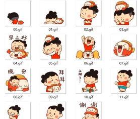 小鱼灯日常微信表情包下载 gif动态表情包 正式版