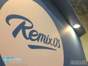 ...玩x86架构 技德提供Remix OS PC版免费下载