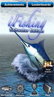 IOS下载 i Fishing Saltwater Editionv4.1最新苹果手机版下载 91手游网