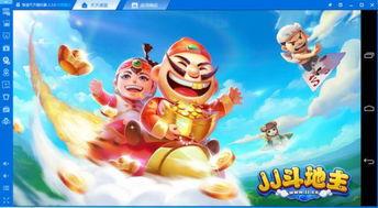 JJ游戏新版强势来袭 天天模拟器独家完美支持