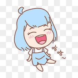 表情 哈哈大笑素材 免费下载 哈哈大笑图片大全 千库网png 表情