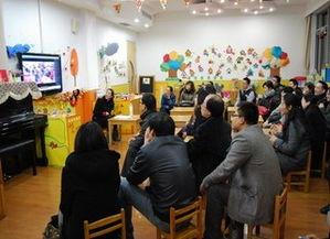 上海徐汇区科技幼儿园 嘉陵园