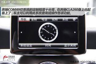 奔驰COMAND系统-争做万人迷 奔驰CLA 260到店实拍详解