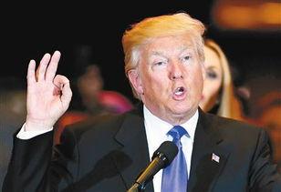 ...和党总统竞选人唐纳德·特朗普-从预选之战观美式民主