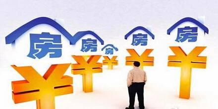 平安优房贷利率高吗,具体是多少