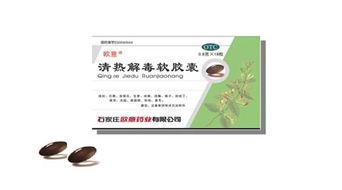 淮北市益群药店网上买药 药品在线购买 药店地址 药店电话 39药品通
