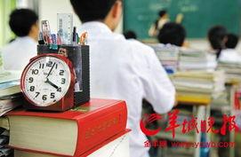 广东高考各科目考试时间 招生录取安排出炉
