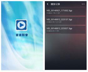 吉可影音先锋app下载 吉可影音 v3.1 安卓版