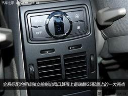秀霸t型台-自主T台秀 4款15万内涡轮增压车型推荐