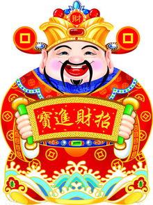 猴年财神爷-qs cn 迎财神 原来准备今天偷懒的,带着老婆孩子出去玩玩,没想到下...