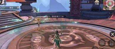 《斗破苍穹》手游萧族基础技能攻略一览