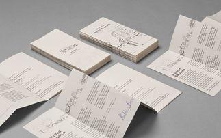 手机版 挪威设计工作室 时装品牌宣传册与名片设计
