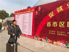 ...高峰来了,节后南京服务行业最缺人