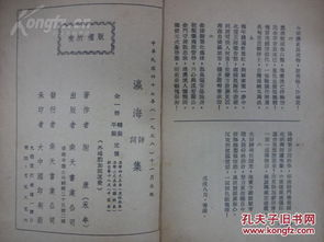 中文姓名英文签名格式