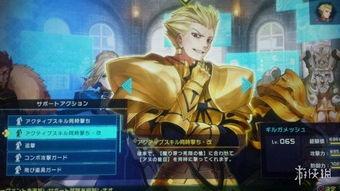 Fate EXTELLA LINK越级高难度无脑打法详解 支援角色怎么选