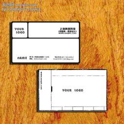 个人名片|广告设计名片模板下载|PSD源文件名片模板下载名片设计模...