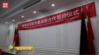 2017年香港黄大仙 开放时间 百度 经验