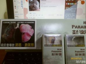 ...en童鞋要求晒台湾的香烟盒