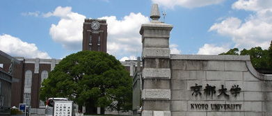 ...8亚洲城 日本京都大学AAO制度的前世今生