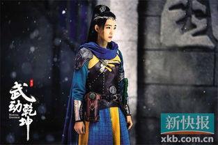 ■王丽坤饰演绫清竹-因 武动乾坤 拒张艺谋 三国 杨洋 不会遗憾