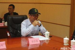 北京物资学院MBA毕业论文写作经验交流会圆满结束
