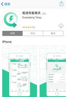 手机上删除的QQ聊天记录,在电脑上能找回来吗-手机开QQ钻怎么显...