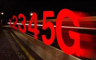 ...G来了 6秒可下载一部3D电影 4G需6分钟 XZdiaoyu.Com