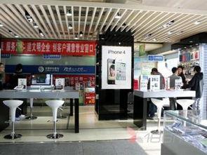 武汉哪里有苹果专卖店?