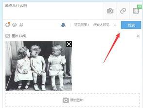 QQ相册上传图片后能不能删除本地图片